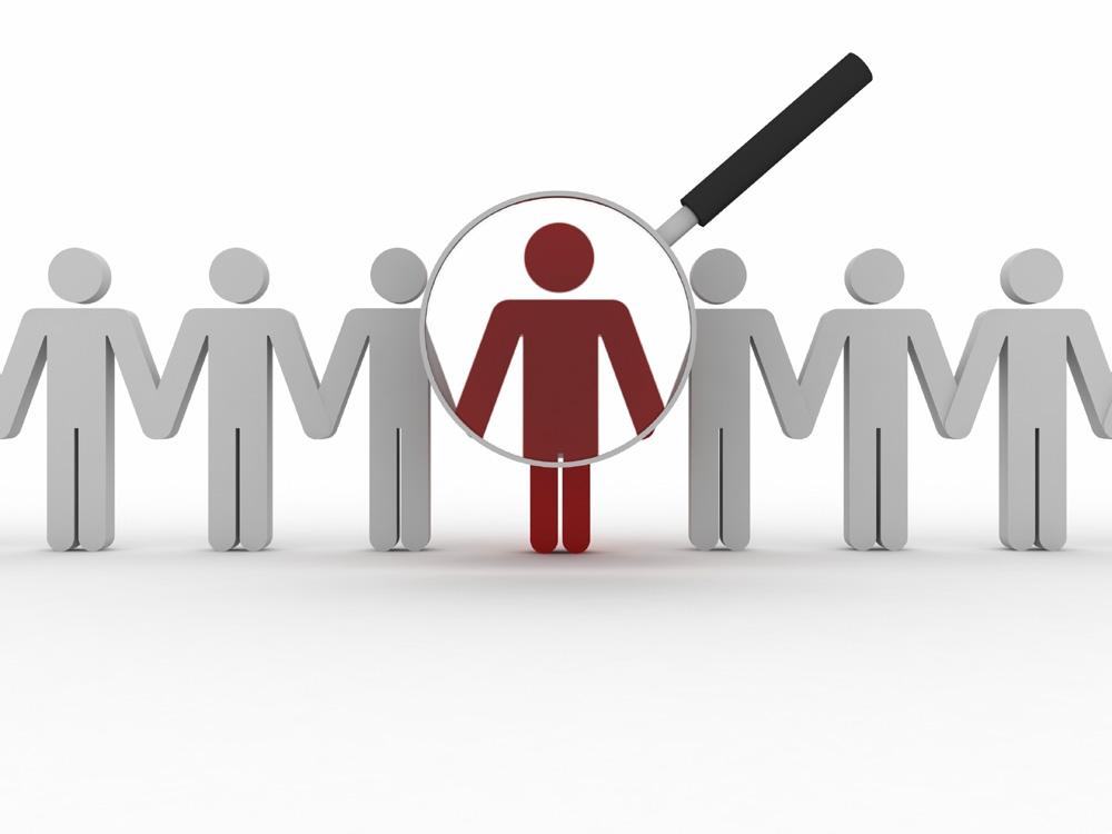Услуги по поиску и подбору работы госпожа в е частные объявления